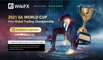 [Event] WikiFX sponsored EA World Cup special site opened!